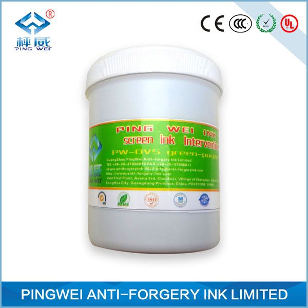 golden to green optical variable ink for gravure printing