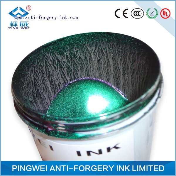 emerald green to blue optical variable ink for uv screen printing