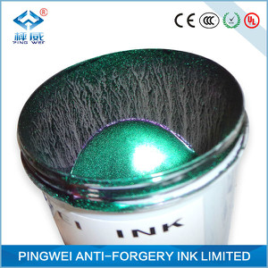 golden to silver optical variable ink for uv screen printing