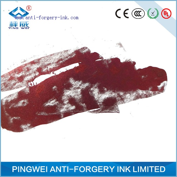 Brown red to golden optical variable ink for gravure printing
