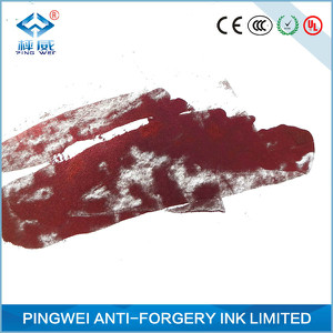 Brown red to golden optical variable ink for uv screen printing