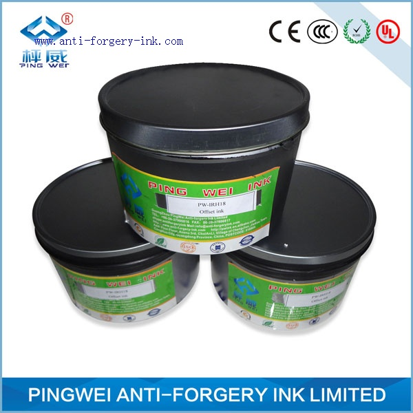 Green to invisible infrared absorption ink for uv offset printing