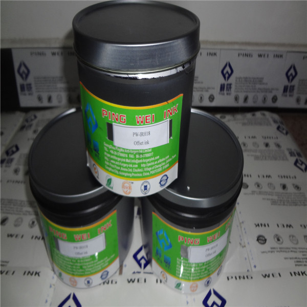 Green to invisible absorption ink for offset printing