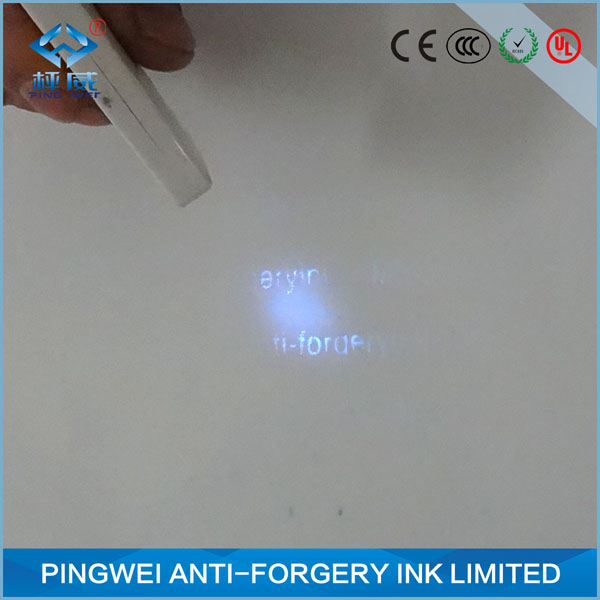 blue uv invisible ink for offset printing
