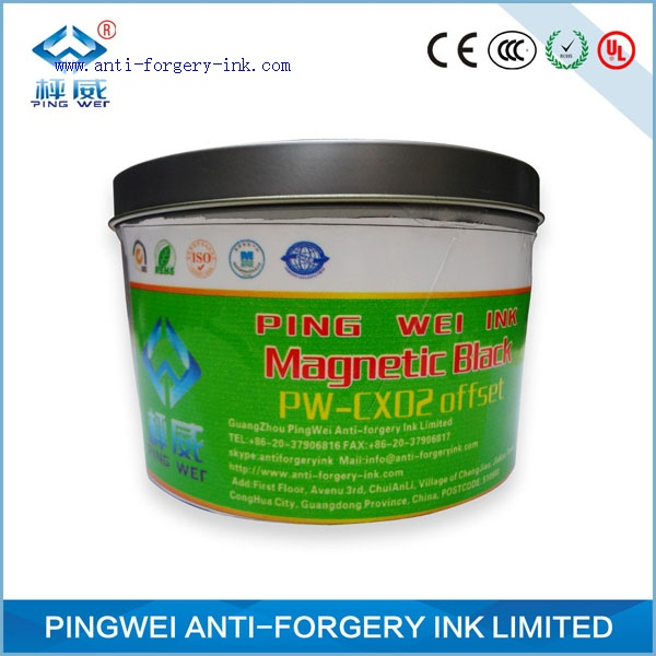 brown magnetic ink for uv offset printing