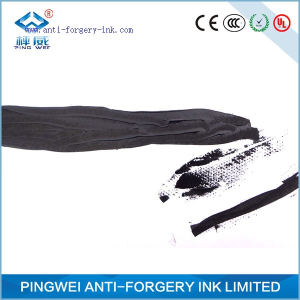 brown magnetic ink for offset printing