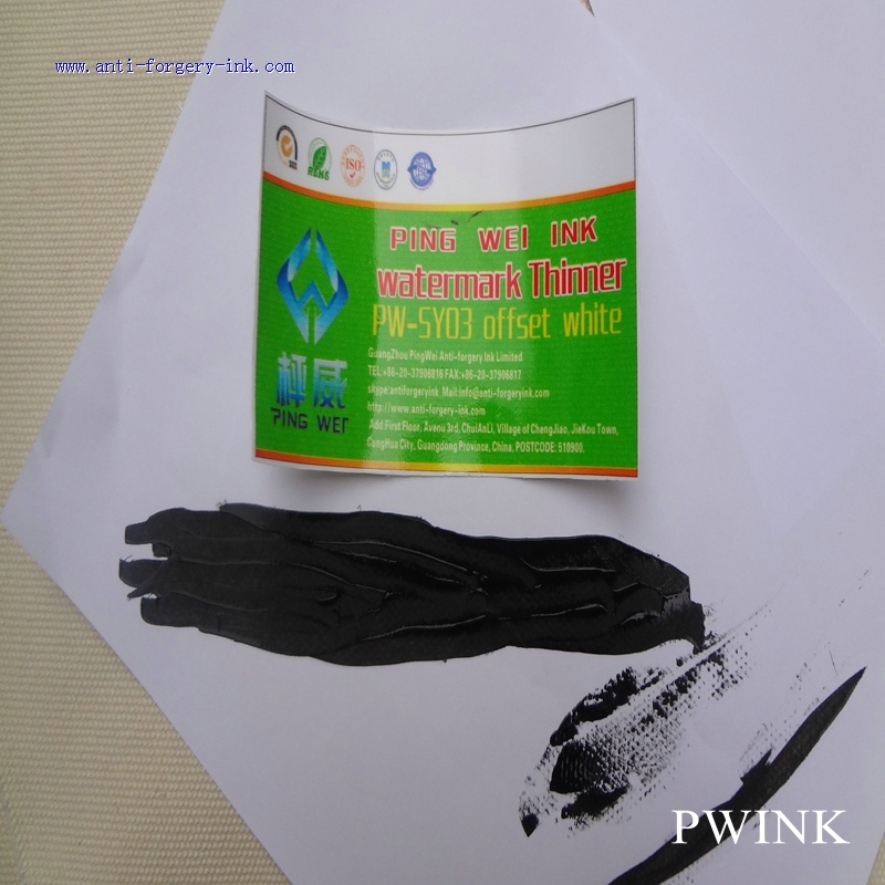 black magnetic ink for screen printing