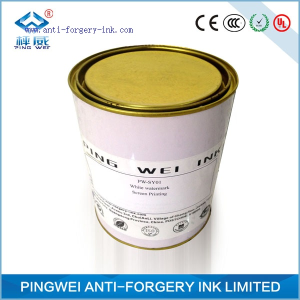 watermark ink for Screen of made paper