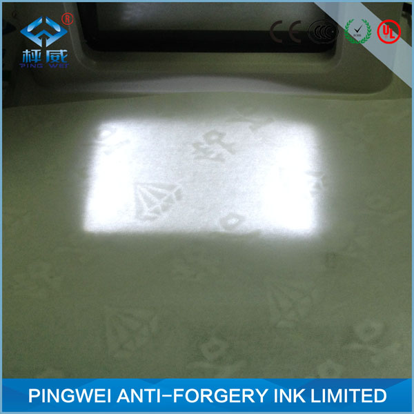 uv watermark paper 404 products china security watermark paper manufacturers - select 2018 high quality security watermark paper products in best price from certified chinese security control tickets material: paper feature: anti-counterfeit usage: certificate printing: 4c printing security feature: watermark, security thread, uv.