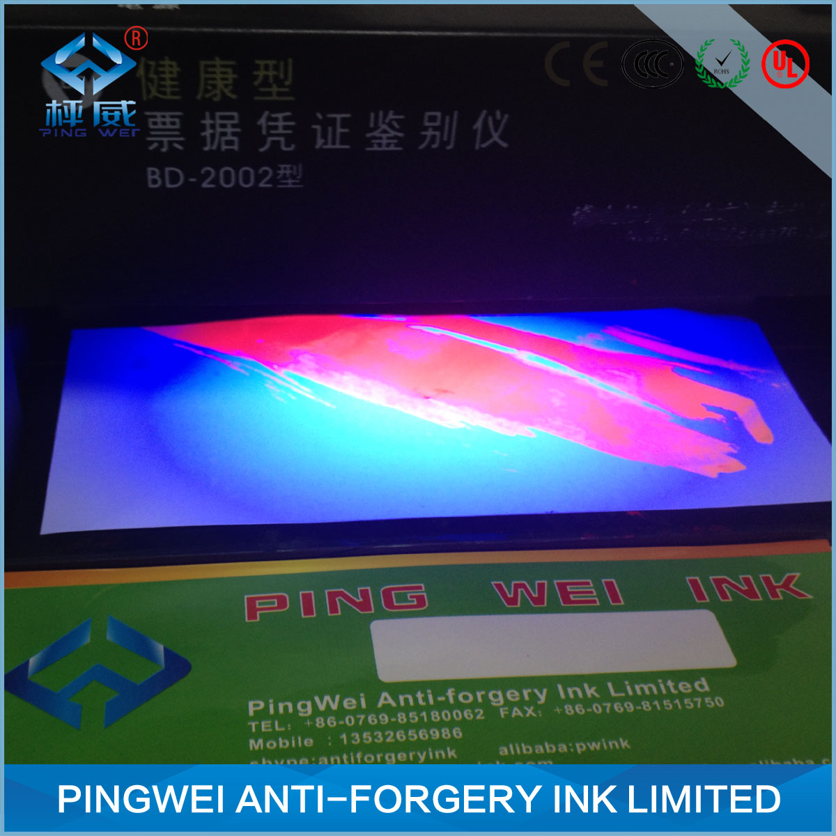 Red invisible ink for intaglio printing