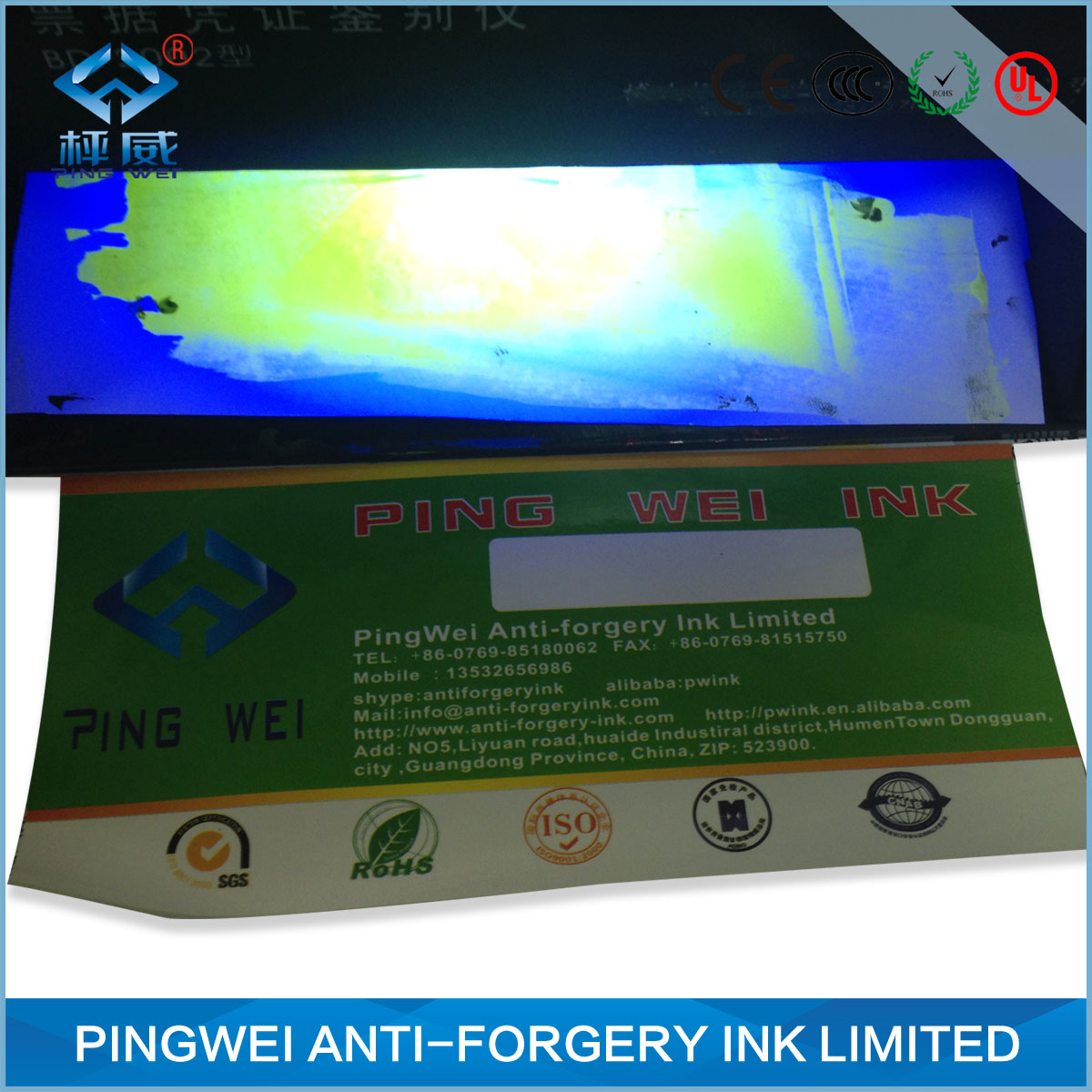 Green invisible ink for uv screen printing