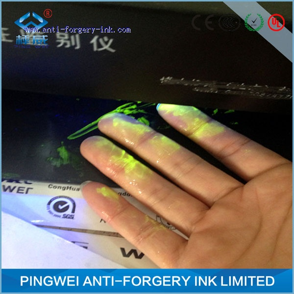 White invisible ink for uv screen printing
