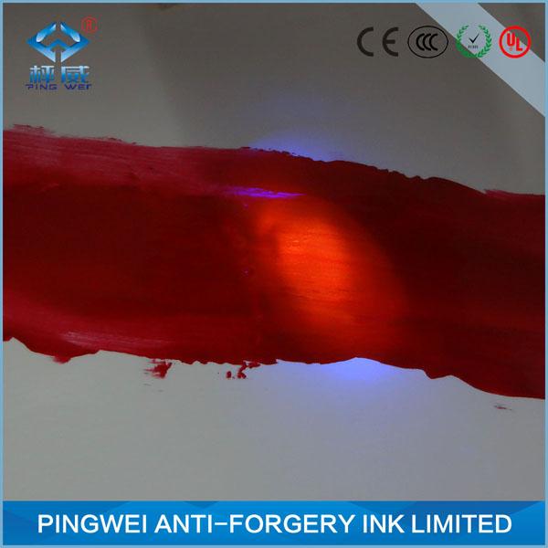 Black Light Injet Printer New Fluorescent Inks How To Make