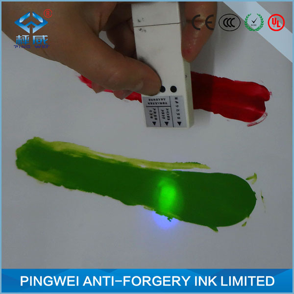 Red to red UV Fluorescent Ink for uv relief printing