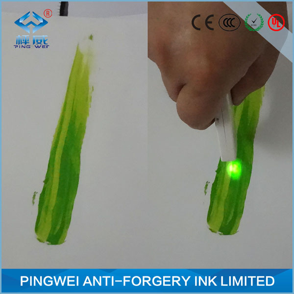 Green to grass green UV Fluorescent Ink for offset printing