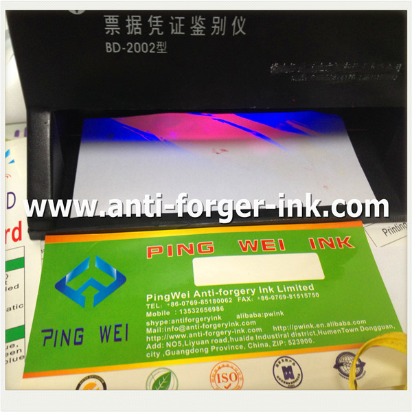 yellow to red UV Fluorescent Ink for offset printing