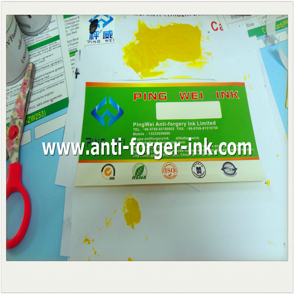 yellow to red UV Fluorescent Ink for uv screen printing