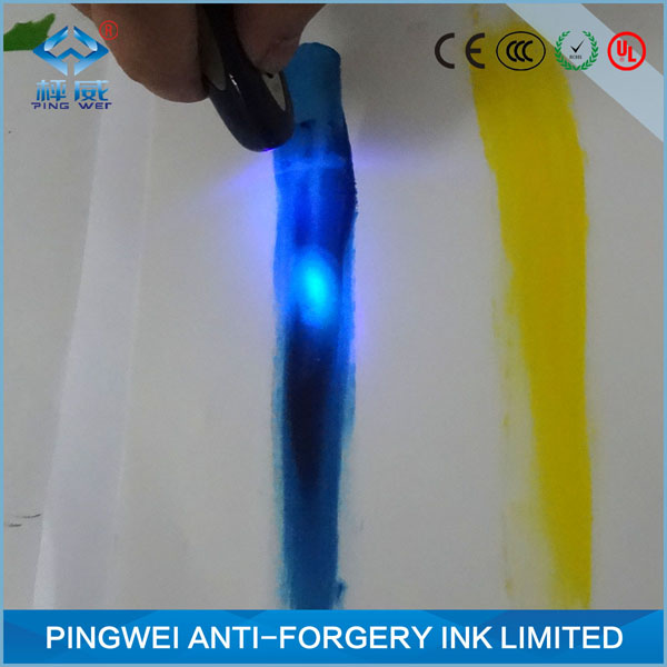 Blue to red UV Fluorescent Ink for special screen printing