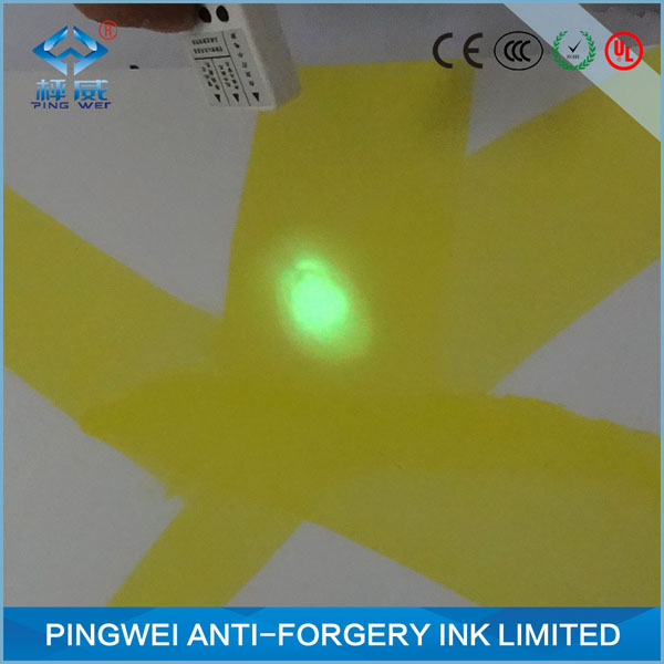 Yellow to yellow UV Fluorescent Ink for intaglio printing