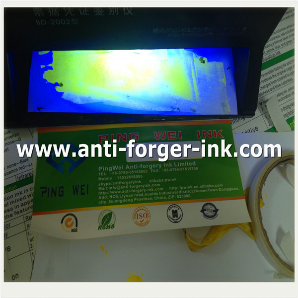 Black to yellow UV Fluorescent Ink for uv relief printing